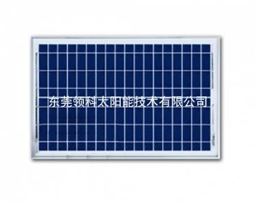 柔性单晶硅太阳能电池板