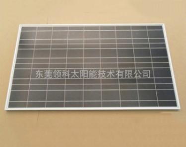 半柔性太阳能电池板