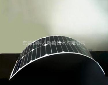 柔性可弯曲太阳能板